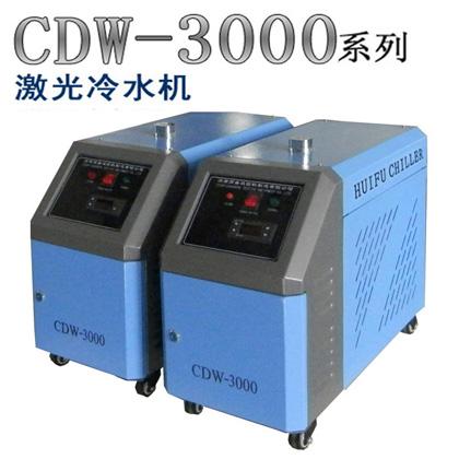 CDW-3000激光雕刻机冷水机
