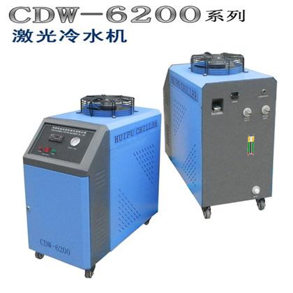 6200激光雕刻机冷水机