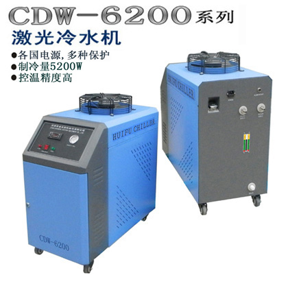 高速电主轴冷水机CDW-6200