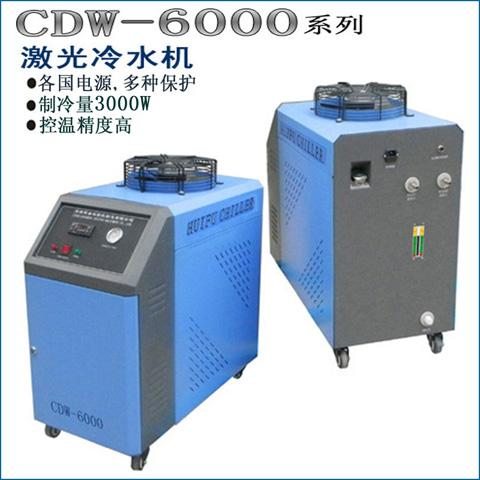 CDW-6000激光切割机冷水机