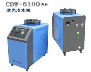 CDW-6100型主轴冷水机