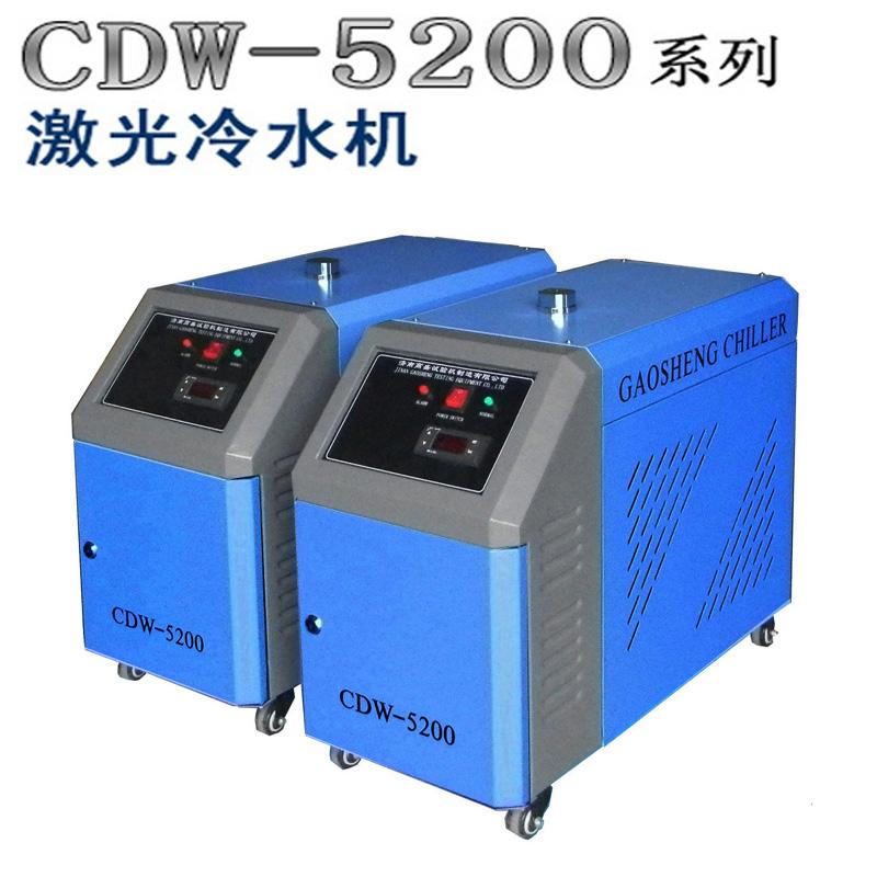 5200射频激光冷水机