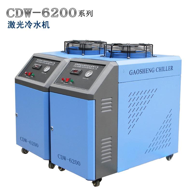 CDW-6200焊接机激光器冷水机