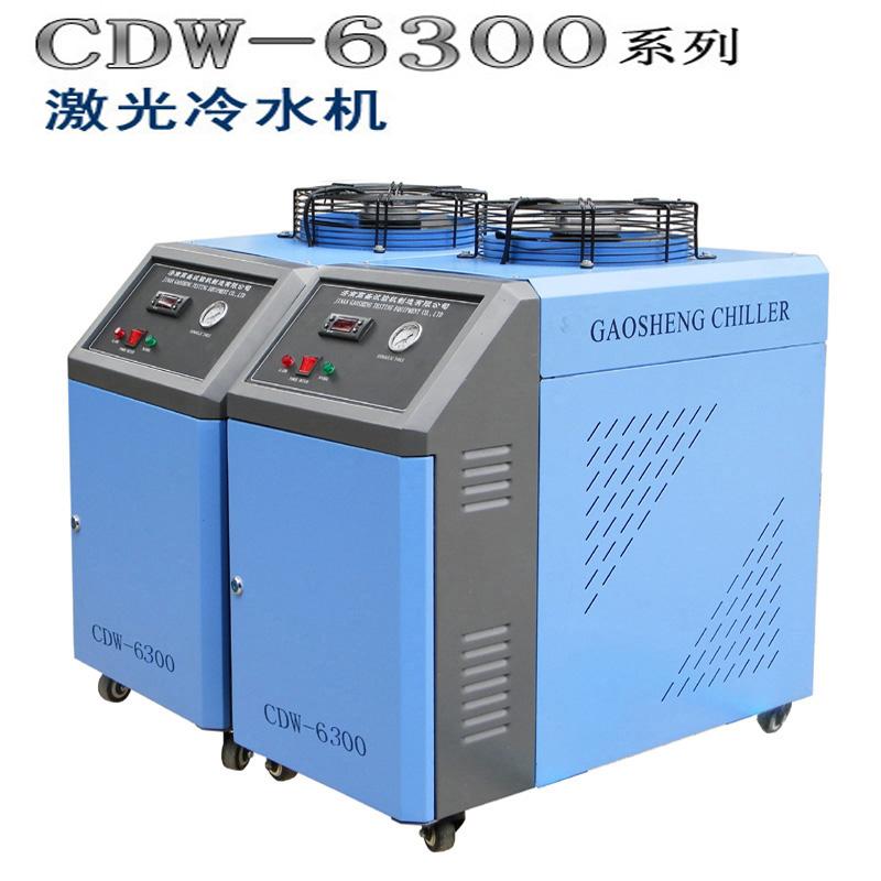 YAG焊接机降温水箱,YAG激光冷水机